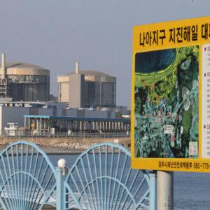 中韓が日本の原発水を処理した海洋排水に異議をとなえる抗議