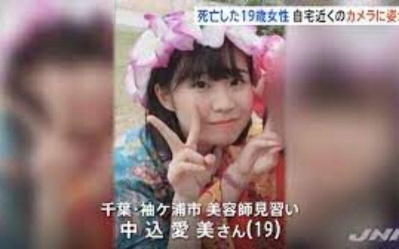 千葉県袖ケ浦市にある竹林で美容師見習いの女性遺体