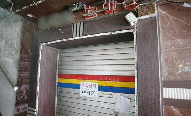 韓国でカラオケ店で来店客を殺害し遺体を解体した殺人死体損壊事件