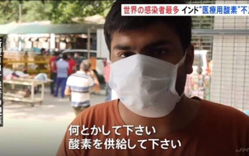 インドで新型コロナウイルスの感染患者数が1日で40万人以上
