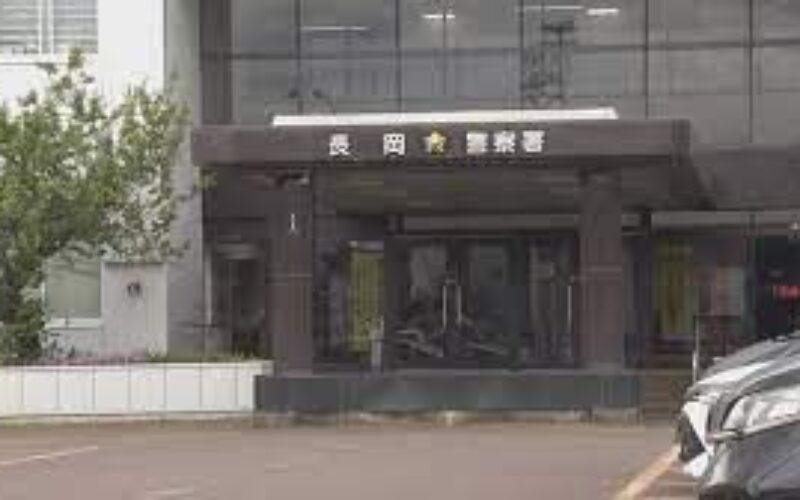 新潟県警長岡署に勤務する巡査が職務で知り得た女性の個人情報を悪用