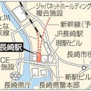 長崎県警の警備部に勤務する巡査部長が女子大生から恐喝