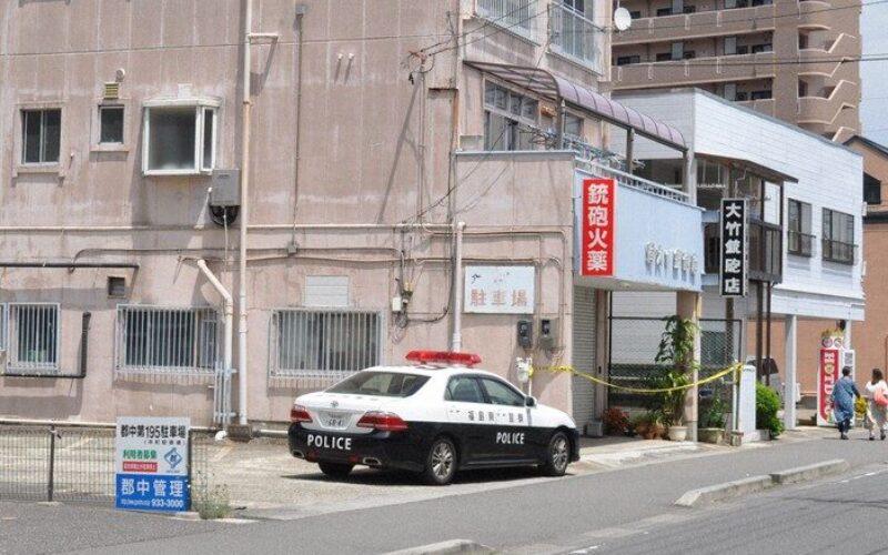 福島県の銃砲店に少年が来店し銃器を奪い取ろうと店主を襲った殺人未遂