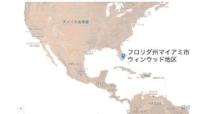 米国南部のフロリダ州で日本人女性が銃で撃たれて死亡
