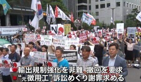 日本は韓国側に大量破壊兵器に転用する恐れのある半導体素材輸出の強化