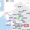 韓国の城南市盆唐で男子高校生が消息を絶った数日後に発見された遺体