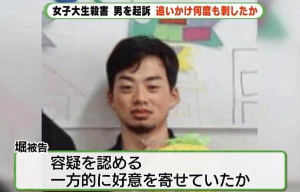 静岡県沼津市で大学生の女性に付き纏い刃物で殺害した男への裁判
