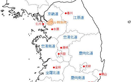 韓国の仁川と京畿道一体で少女ら11人に性的暴行を加えた男が出所間近