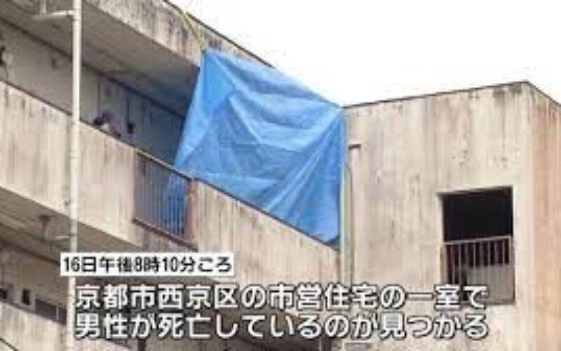京都市西京区にある市営住宅の室内で男性が刺殺された遺体