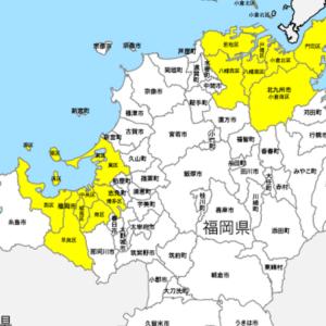 福岡県内で連続して女性に性的な暴行を加えていた男に懲役41年の実刑