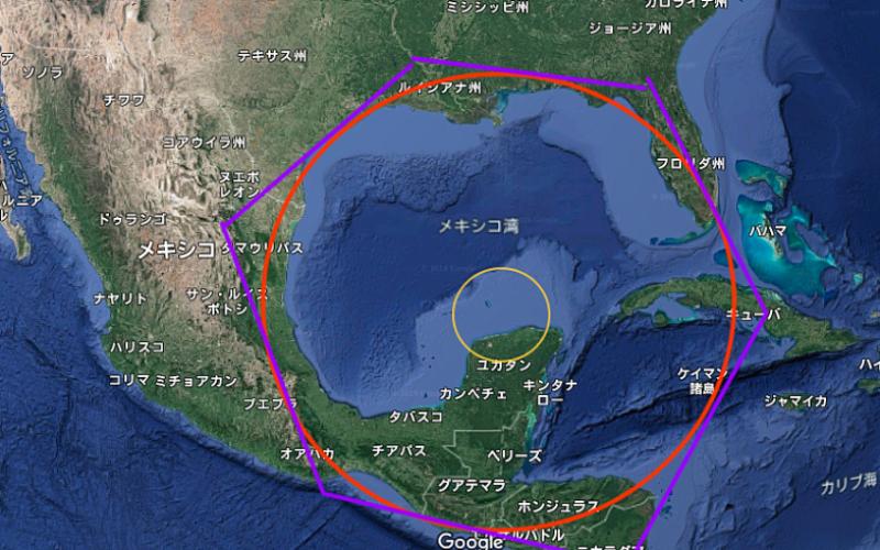 恐竜が絶滅したのはユカタン半島に小惑星が落下した衝撃波の影響か
