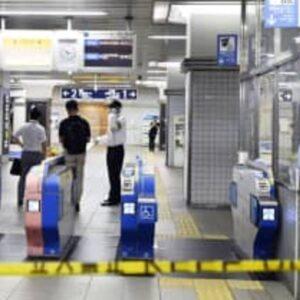 東京都世田谷区にある小田急線の車内で男が刃物を振り回し9人が重軽傷