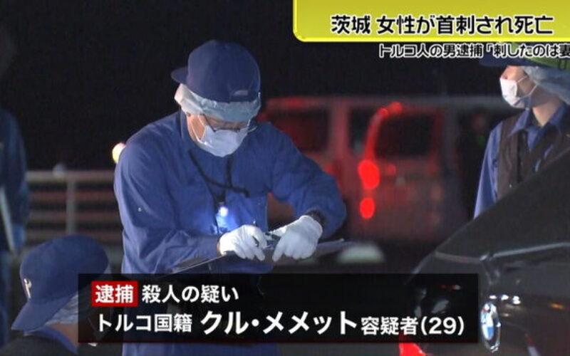 茨城県常陸太田市にあるコンビニ駐車場で女性が刃物を首に刺さった状態で死亡