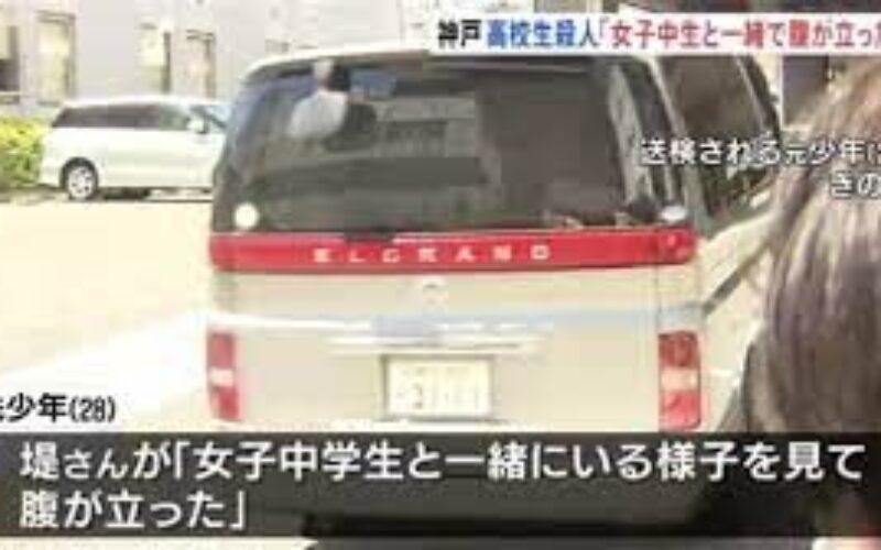 神戸市北区の路上で男子生徒が刃物で刺され殺害された未解決事件