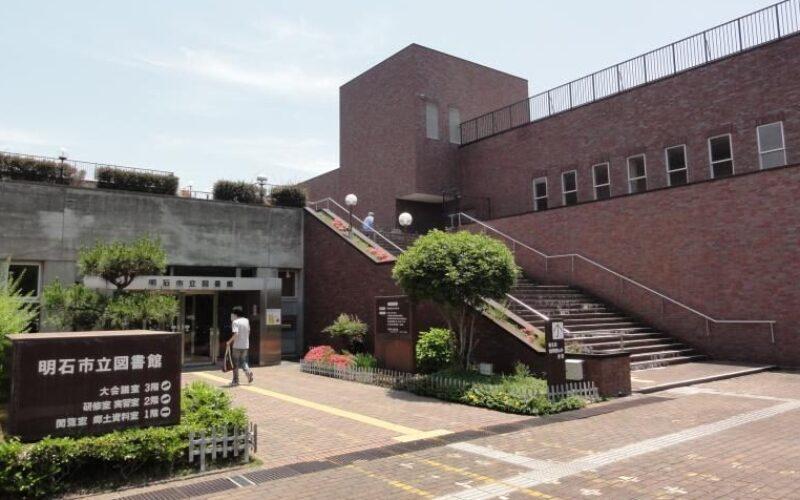 兵庫県明石市にある旧明石市図書館の屋上にミイラ化した遺体