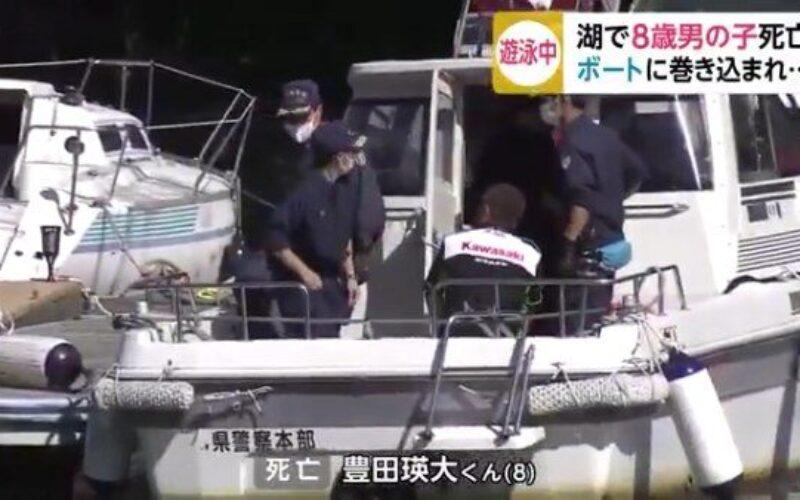福島県の猪苗代湖でプレジャーボートが遊泳していた観光客に激突した死傷事故