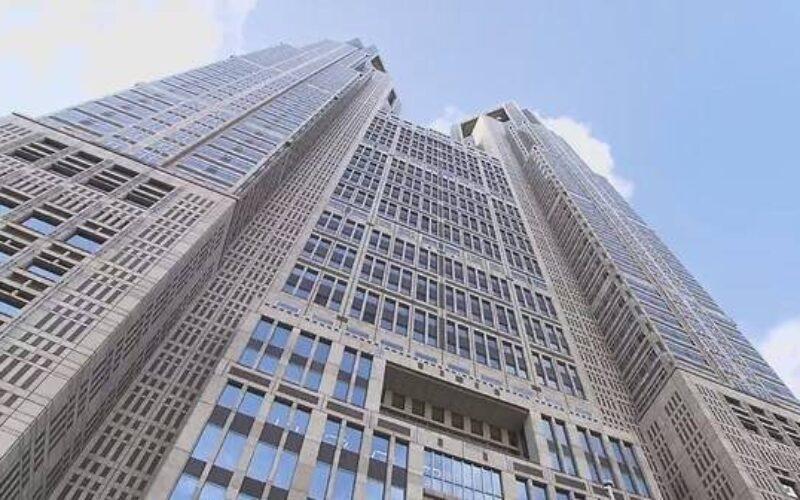 東京都の職員が猥褻な行為で処分され宮城県塩釜市の職員が1年間の無断欠勤