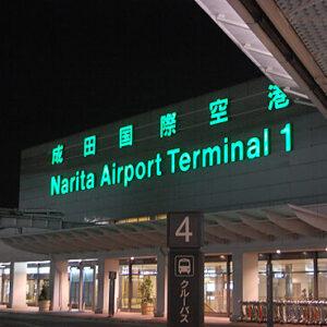 国外から渡航してきた乗客の空港検疫で変異したミュー株の検出