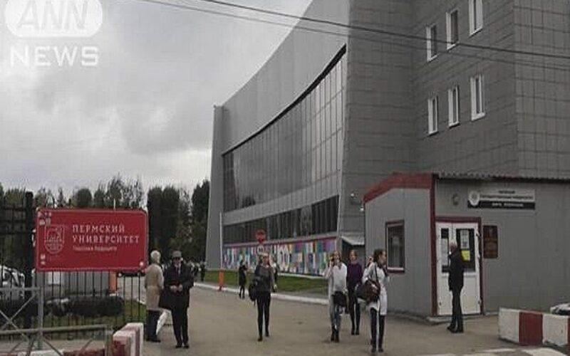 ロシア中部の大学で学生が銃を持って乱射し6人が死亡して多数の重軽傷者