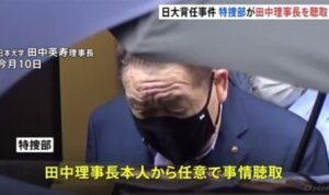 日大附属病院の建設工事を巡る背任容疑で東京地検が理事長を聴取