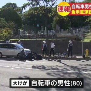 札幌市で事故後に逃げた容疑が掛けられた警官と静岡では拳銃自殺