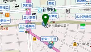 名古屋市中区にあるマンションで男女を襲って鞄を奪った強盗事件