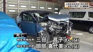 北関東道で故意に車を幅寄せし4人を死傷させた事故で建設会社社長を逮捕