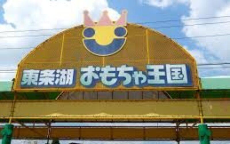 兵庫県にある東条湖おもちゃ王国のからくり迷宮城で床が抜け落ち複数の重軽傷者