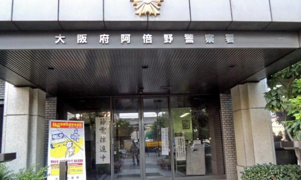 大阪市阿倍野区で府警が事件車両を押収して移動させている合間に襲撃