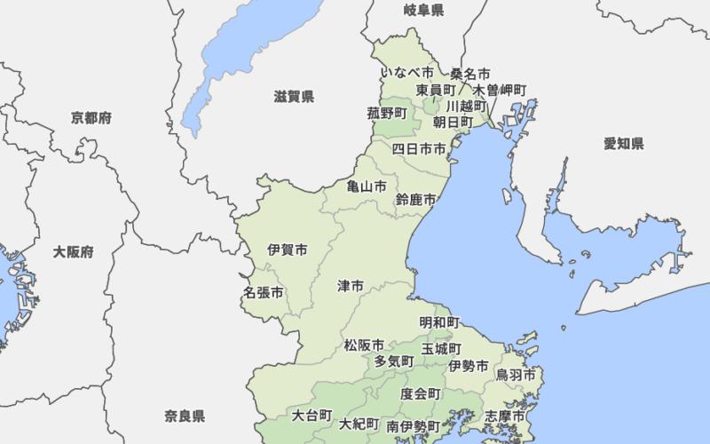 三重県警の現職警察官が複数の民家に忍び込み物品や現金を盗んだ窃盗罪