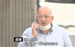 福岡県うきは市にある飲食店の駐車場で叔父を事故に見せかけて殺害